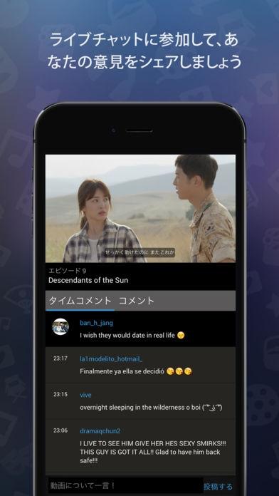 「Viki: テレビ番組&映画」のスクリーンショット 3枚目