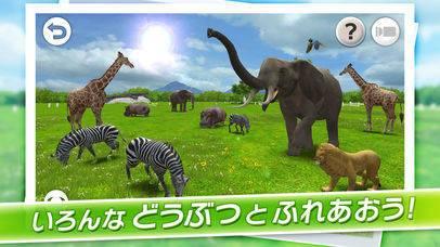 「REAL ANIMALS HD」のスクリーンショット 1枚目