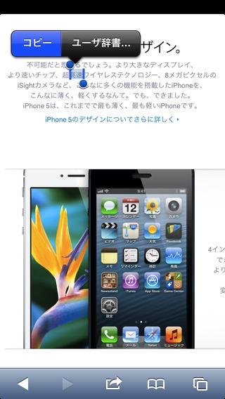 「検索ハブ」のスクリーンショット 2枚目