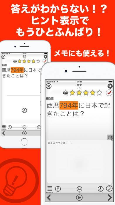 「わたしの暗記カード with 読み上げ単語帳」のスクリーンショット 2枚目