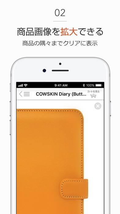 「UNiCASE for iPhoneケース アクセサリー通販」のスクリーンショット 3枚目