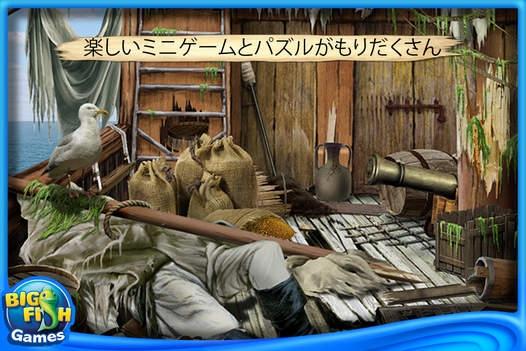 「ロビンソン・クルーソーの冒険 (Full)」のスクリーンショット 3枚目