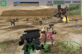 「Destroy Gunners SP」のスクリーンショット 2枚目