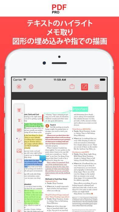 「PDF Pro 3」のスクリーンショット 2枚目