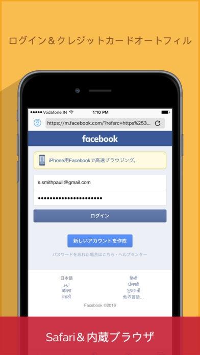 「Enpass Password Manager」のスクリーンショット 3枚目
