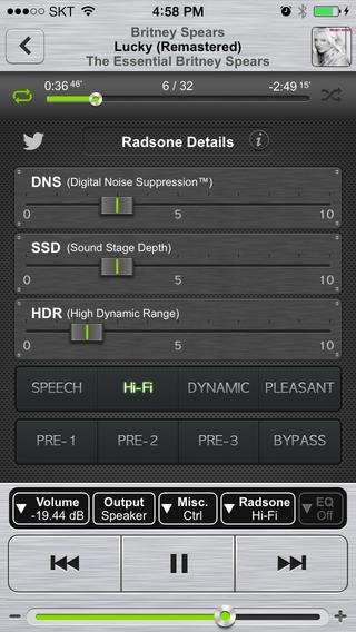 「RADSONE(ラドソン) - プロフェッショナルパフォーマンスの音楽プレーヤー、Long Term Support版」のスクリーンショット 2枚目
