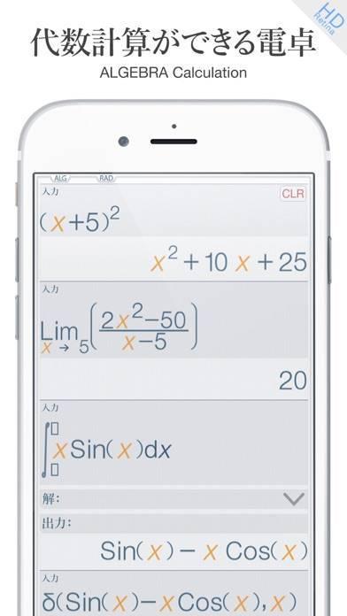 「Calculator ∞ - 関数電卓」のスクリーンショット 2枚目