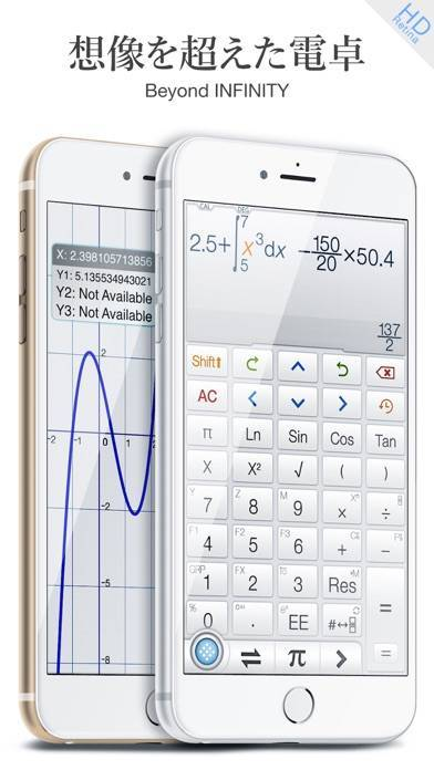 「Calculator ∞ - 関数電卓」のスクリーンショット 1枚目