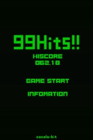 「99Hits!!」のスクリーンショット 2枚目