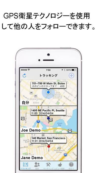 「携帯電話追跡 (GPS Phone Tracker)」のスクリーンショット 2枚目