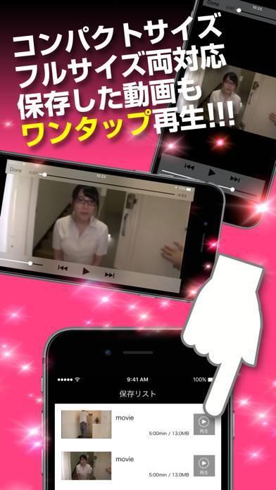 「D-Tube 動画保存アプリ」のスクリーンショット 3枚目