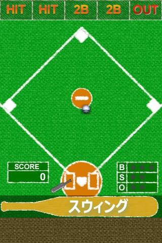 「打つだけ野球」のスクリーンショット 1枚目