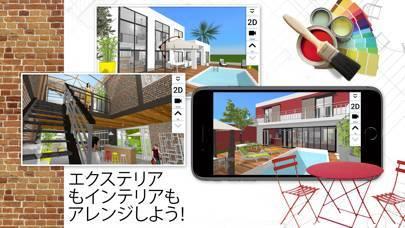 「Home Design 3D」のスクリーンショット 3枚目