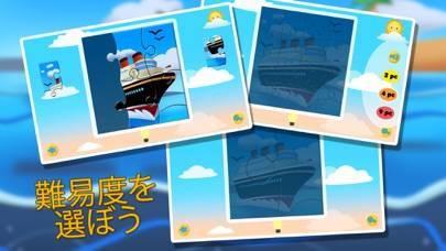 「Transport Jigsaw Puzzles Lite」のスクリーンショット 2枚目