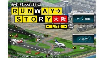 「ぼくは航空管制官 RUNWAY STORY 大阪 Lite」のスクリーンショット 1枚目