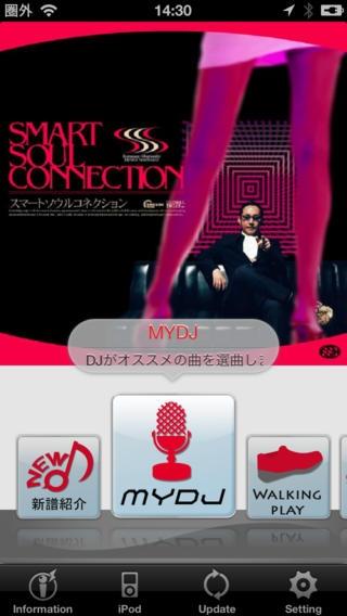 「ON-GAKU」のスクリーンショット 1枚目