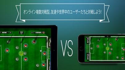 「スライドサッカー―複数対戦型オンラインサッカー!」のスクリーンショット 2枚目