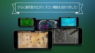 「スライドサッカー―複数対戦型オンラインサッカー!」のスクリーンショット 3枚目