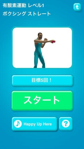 「Fit for Rhythm Groove! Aerobics」のスクリーンショット 2枚目