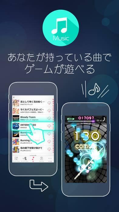 「beat gather 動画×音楽×音ゲー」のスクリーンショット 3枚目