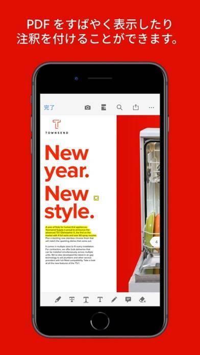「アクロバットリーダー by Adobe: PDF書類・管理」のスクリーンショット 3枚目