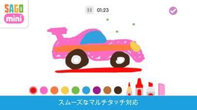 「思い出お絵描き Sago Mini」のスクリーンショット 3枚目