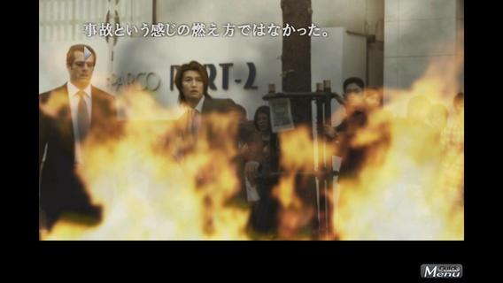 「428 ~封鎖された渋谷で~」のスクリーンショット 3枚目