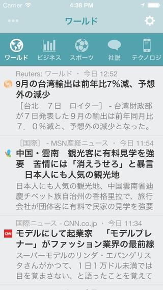 「NewsFlash ~ ヘッドラインニュース」のスクリーンショット 2枚目