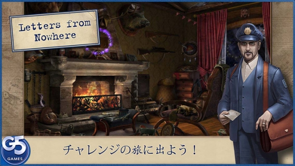 「Letters from Nowhere® (Full)」のスクリーンショット 1枚目
