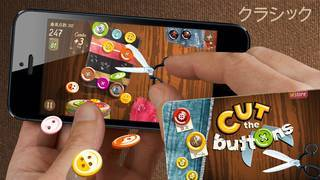 「Cut the Buttons」のスクリーンショット 3枚目