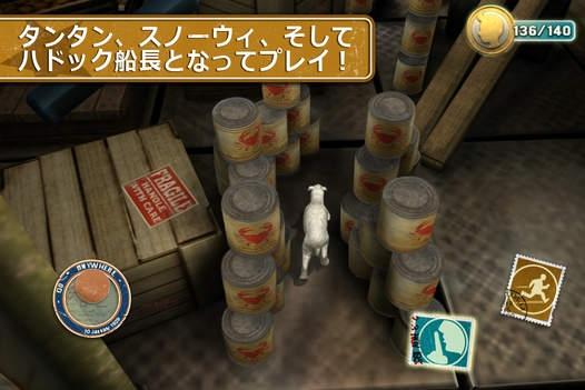 「タンタンの冒険/ユニコーン号の秘密:The Game」のスクリーンショット 3枚目