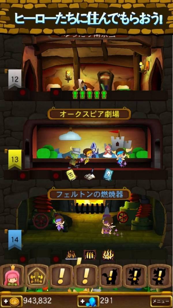 「りとるキングダム」のスクリーンショット 3枚目
