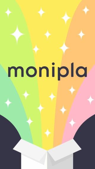 「モニプラ(monipla)豪華プレゼント満載の懸賞アプリ」のスクリーンショット 1枚目