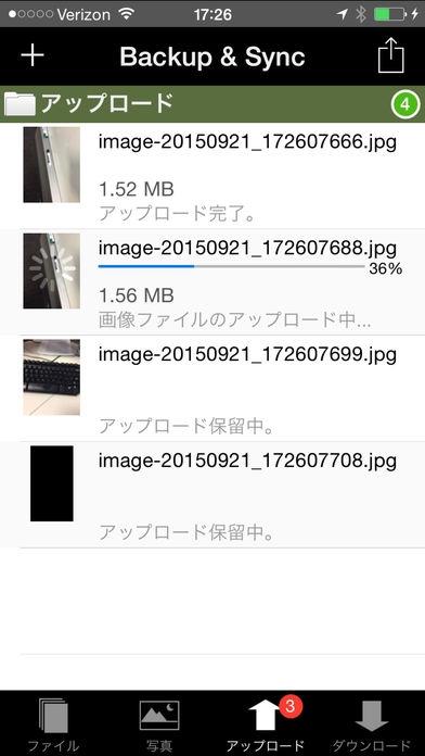 「Backup & Sync」のスクリーンショット 3枚目