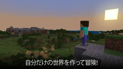 「Minecraft」のスクリーンショット 1枚目