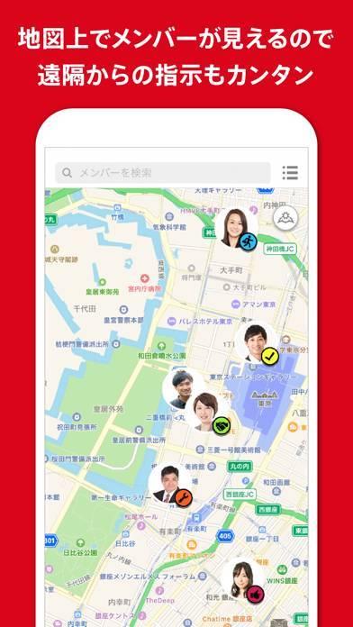「cyzen - 働くを、もっと楽しくする App」のスクリーンショット 1枚目