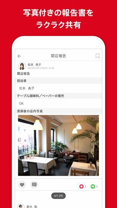「cyzen - 働くを、もっと楽しくする App」のスクリーンショット 2枚目