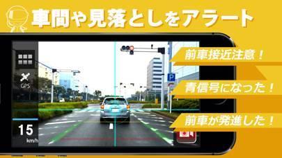 「DriveMate SafetyCam」のスクリーンショット 1枚目