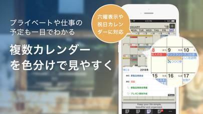 「Refills Lite - カレンダー・スケジュール帳」のスクリーンショット 2枚目
