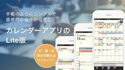 「Refills Lite - カレンダー・スケジュール帳」のスクリーンショット 1枚目