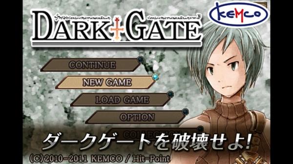 「RPG ダークゲート - KEMCO」のスクリーンショット 1枚目