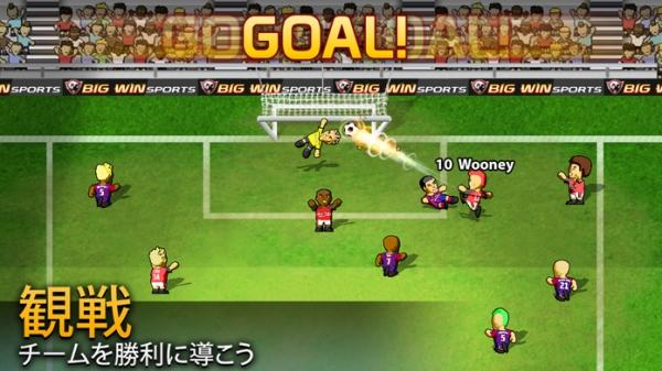 「Big Win Soccer (フットボール)」のスクリーンショット 3枚目