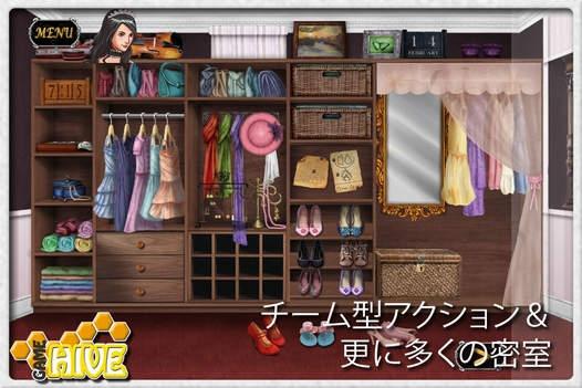 「Antrimの密室 3 (Antrim Escape 3 日本語)」のスクリーンショット 2枚目