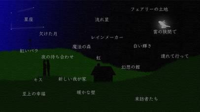 「Blue Moon (ブルームーン)」のスクリーンショット 2枚目