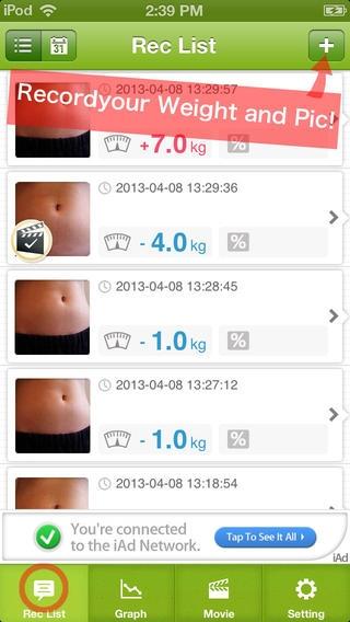 「見た目ダイエット日記 〜体重と一緒に写真も記録〜」のスクリーンショット 1枚目