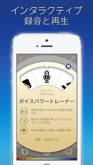 「Nemo タイ語 - 無料版iPhoneとiPad対応タイ語学習アプリ」のスクリーンショット 3枚目