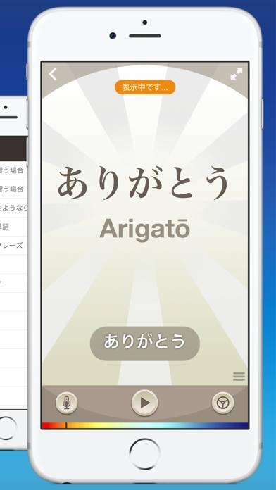 「nemo 日本語」のスクリーンショット 2枚目