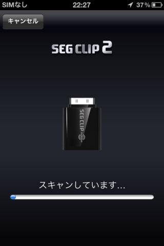 「SegClip 2」のスクリーンショット 1枚目