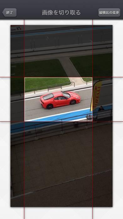 「Video 2 Photo - HD」のスクリーンショット 3枚目