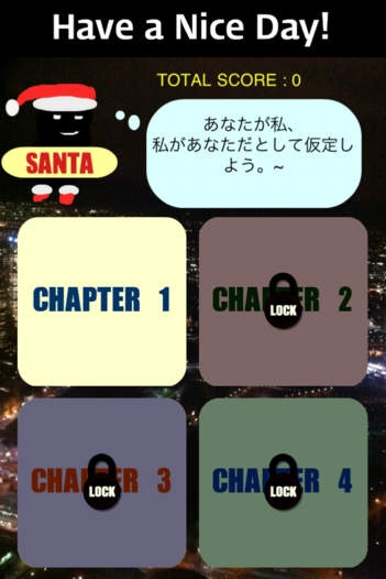 「良好な ゲーム」のスクリーンショット 3枚目